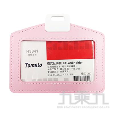 橫式証件套-環保皮革/粉紅 H3841