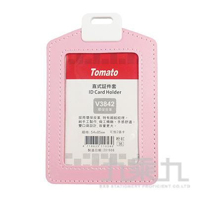 直式証件套-環保皮革/粉紅 V3842