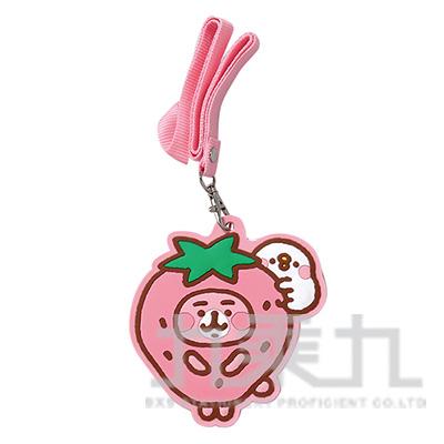卡娜赫拉可愛造型證件帶草莓版 KS10861C