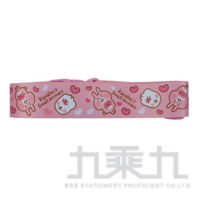 卡娜赫拉行李束帶-愛心版 KS67491A