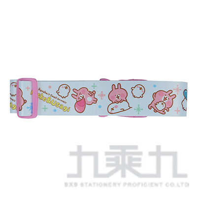 卡娜赫拉行李束帶-泡泡版 KS67491B
