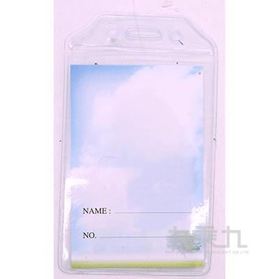 直式透明識別証袋 R0105B