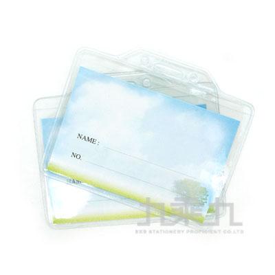 橫式透明識別証袋 R0105A