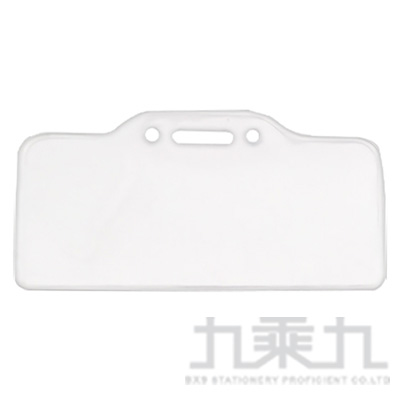 台灣聯合 學生名片套 NO.TA1005