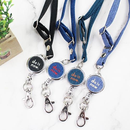 可調式證件繩/附伸縮吊環-丹寧藍
