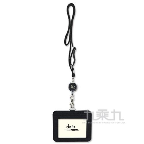 可調證件套繩吊環組(橫)-沉穩黑