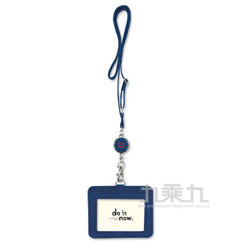 可調證件套繩吊環組(橫)-經典藍