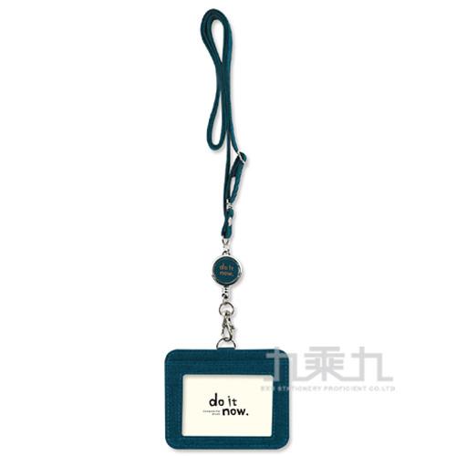可調證件套繩吊環組(橫)-復古藍
