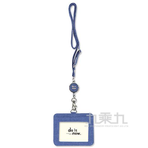 可調證件套繩吊環組(橫)-丹寧藍