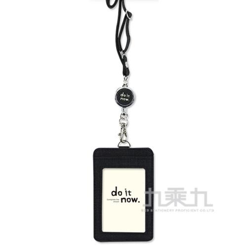 可調證件套繩吊環組(直)-沉穩黑