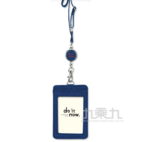 可調證件套繩吊環組(直)-經典藍