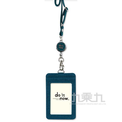 可調證件套繩吊環組(直)-復古藍
