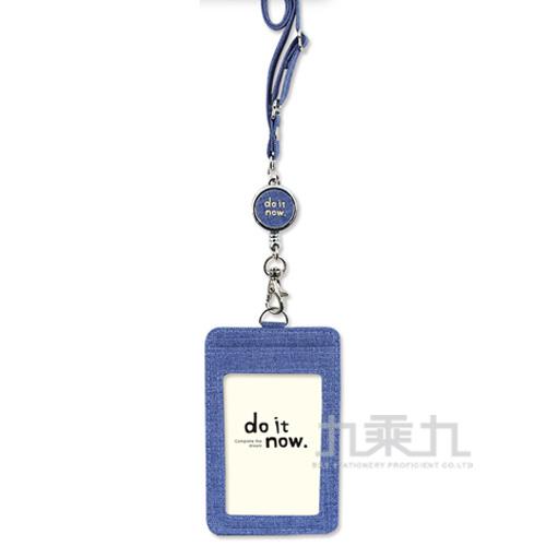 可調證件套繩吊環組(直)-丹寧藍