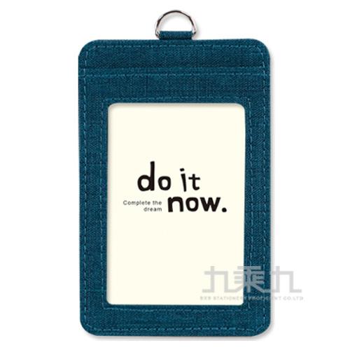 識別證套(直式)-復古藍