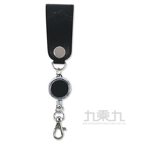 扣帶式伸縮吊環-黑