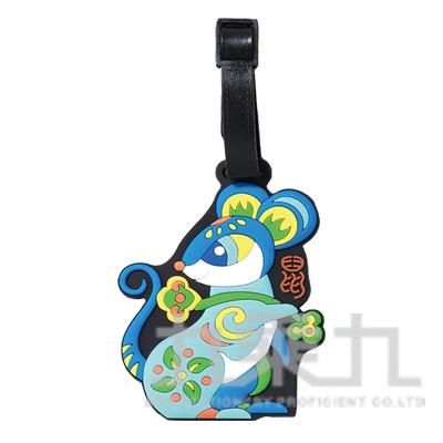 彩色生肖行李牌-鼠 DS8805-01