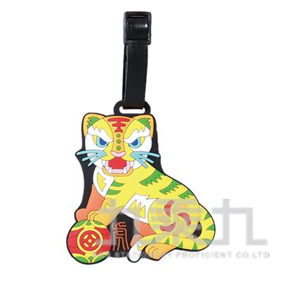 彩色生肖行李牌-虎 DS8805-03