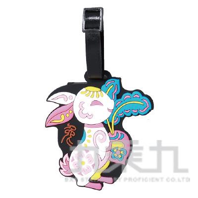 彩色生肖行李牌-兔 DS8805-04
