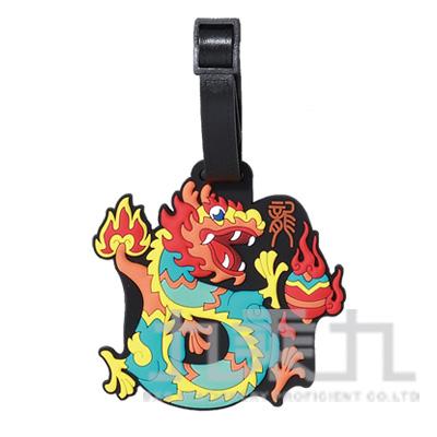 彩色生肖行李牌-龍 DS8805-05