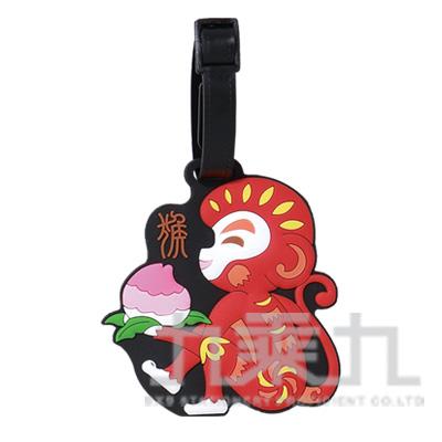 彩色生肖行李牌-猴 DS8805-09
