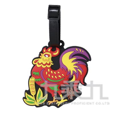 彩色生肖行李牌-雞 DS8805-10