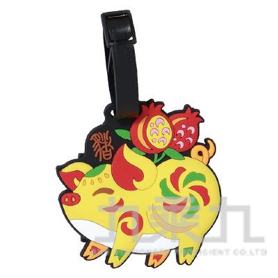 彩色生肖行李牌-豬 DS8805-12