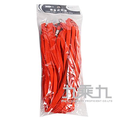 20入識別証帶量販包(紅) LW-7835BC