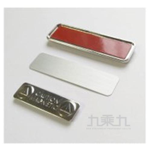 磁鐵名牌夾組(銀)