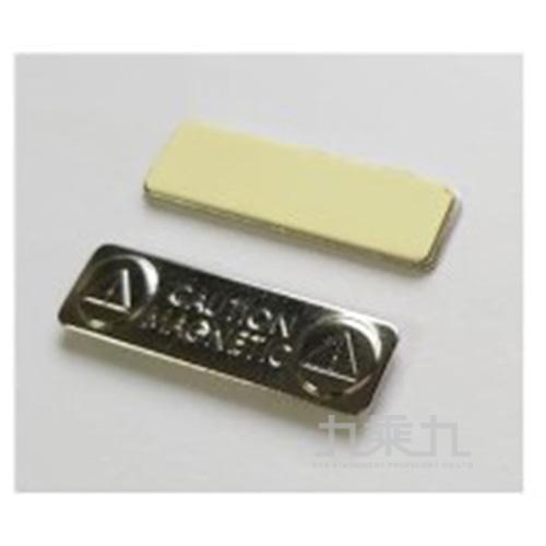 自黏式強磁貼