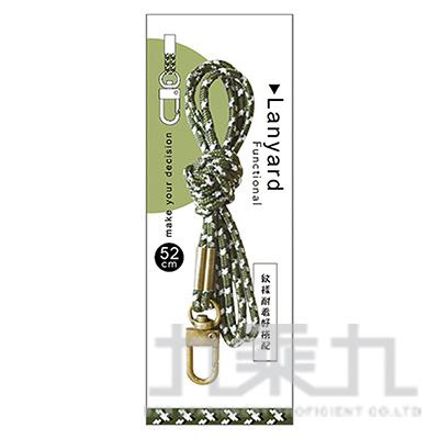 質紋證件繩釦( 鶯茶)-簡單生活