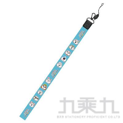 好想兔 長版證件繩(藍) CP-179C