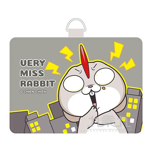 橫式皮革證件套(鹹蛋超兔 )-好想兔 CP-219B