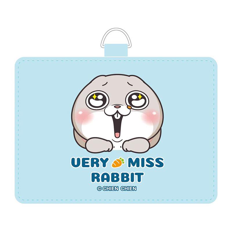 橫式皮革證件套(好想兔 )-好想兔 CP-219C
