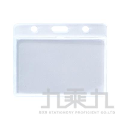 硬式PP證件盒(橫式)-白 LACE-0734