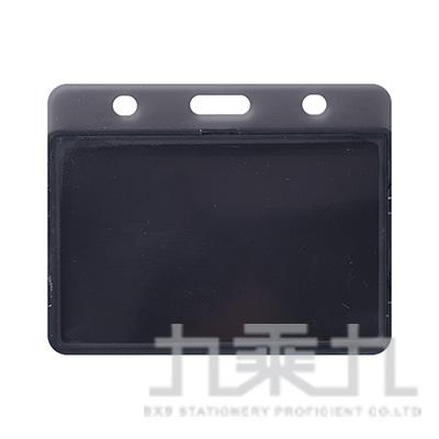 硬式PP證件盒(橫式)-黑 LACE-0735