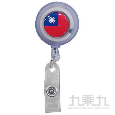 愛台灣磨砂伸縮夾-白 WABC-1702