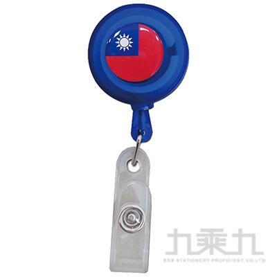 愛台灣磨砂伸縮夾-藍 WABC-1703