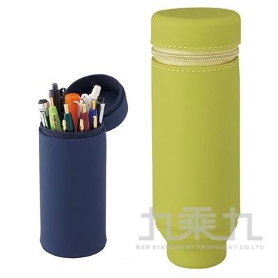 LIHIT矽膠伸縮筆筒(ACTACT)-黃綠 A-7692-6