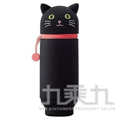 LIHIT黑貓造型伸縮筆袋(大) A-7714-3