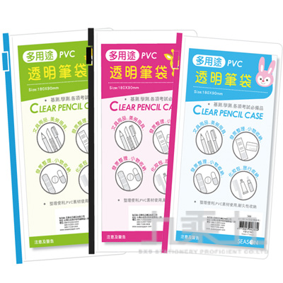 PVC透明筆袋-粉 PB0853-02