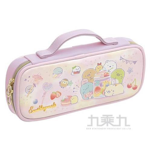 角落生物多功能手提筆袋/粉色HA/S:PT01604