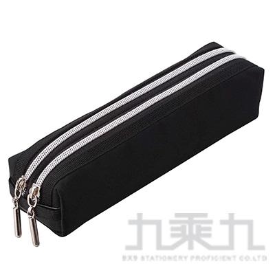 Raymay 雙拉鍊方型筆袋/黑 R/M:FY276B