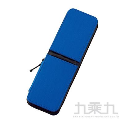 Raymay對折磁鐵固定筆盒2 S/水藍 R/M:FY338A