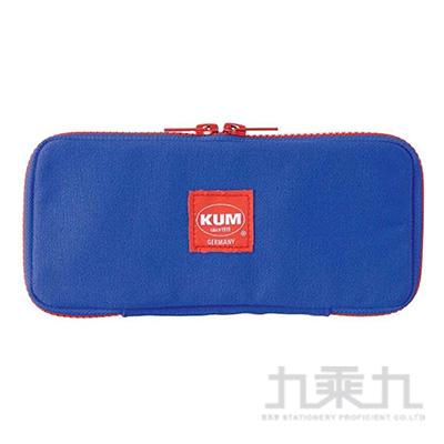 KUM 扁平帆布筆袋/藍色 R/M:KM170A