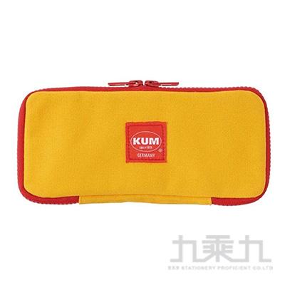 KUM 扁平帆布筆袋/黃色 R/M:KM170Y