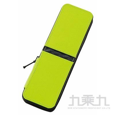 Raymay對折磁鐵固定筆盒2 S/黃綠 R/M:FY338Y