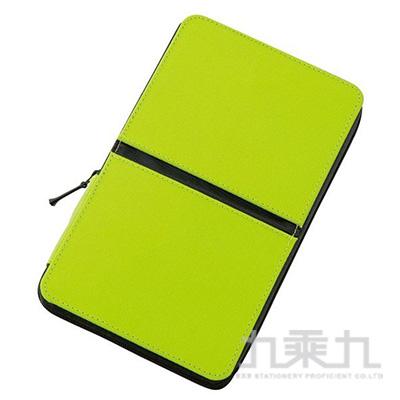 Raymay對折磁鐵固定筆盒2 L/黃綠R/M:FY339Y