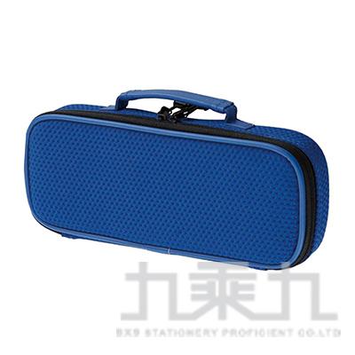 Raymay防震氣網多用途筆袋/藍 R/M:FSB157A