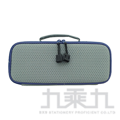Raymay防震氣網多用途筆袋/灰 R/M:FSB157N