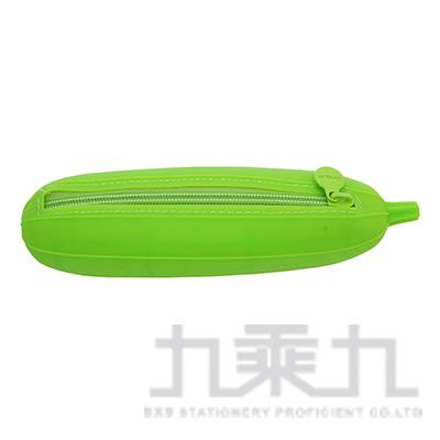 絲瓜造型橡膠筆袋 LG30385